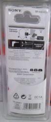 Sony HJE403