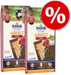 bosch Sensitive Lamb & Rice 2 x 15kg