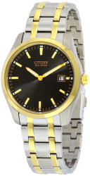 Citizen AU1044