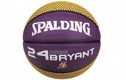 Spalding Kobe Bryant 5
