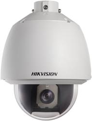 Hikvision DS-2AE5164-A