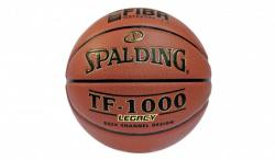Spalding TF 1000 LEGACY 5