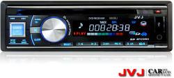JVJ DVD-980BU