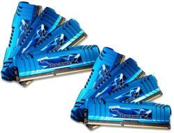 G.SKILL 64GB (8x8GB) DDR3 2133MHz F3-2133C10Q2-64GZM