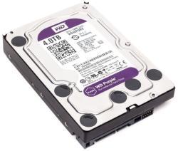 Western Digital Purple 3.5 4TB 5400rpm 64MB SATA3 (WD40PURX)