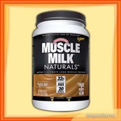 Cytosport Muscle Milk Naturals - 1125g