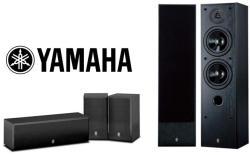 Yamaha NS-50F 5.0