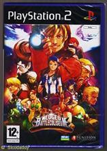 SNK NeoGeo Battle Coliseum (PS2)