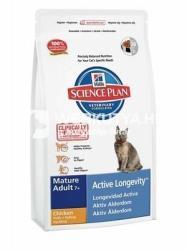 Hill's Feline Mature Adult 7+ Active Longevity Chicken 5kg