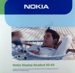 Nokia HS-69