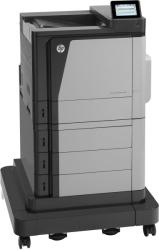 HP LaserJet Enterprise M651xh (CZ257A)