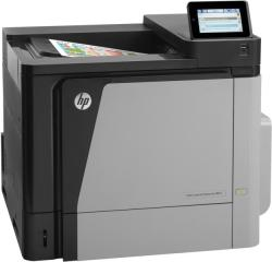 HP LaserJet Enterprise M651dn (CZ256A)