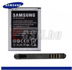Samsung Li-Ion 2300 mAh EB-L1M1NLUC