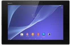 Sony Xperia Z2 Tablet Wi-Fi 16GB SGP511