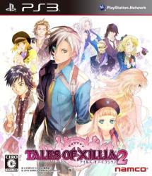 Namco Bandai Tales of Xillia 2 (PS3)