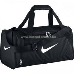 Nike Brasilia 6 X-small Duffel (BA4832)