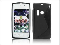 Haffner S-Line Nokia Lumia 505