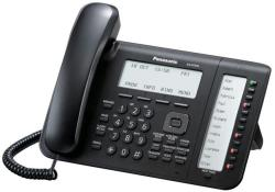 Panasonic KX-NT556X