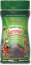 Puritan's Pride Children's Multi Gummies - 60db