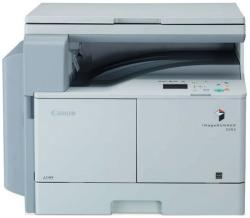 Canon imageRUNNER 2202 (8441B001)