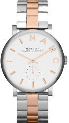 Marc Jacobs MBM3312