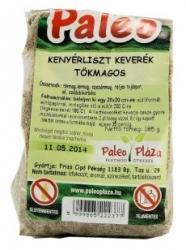 Paleo Tökmagos kenyérliszt keverék 190g
