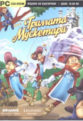 Avanquest Software The Three Musketeers (PC)