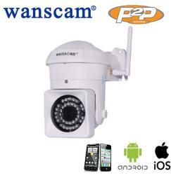 Wanscam HW0023
