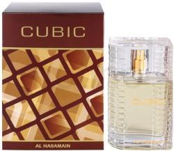 Al Haramain Cubic EDP 100ml