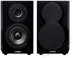 Yamaha NS-BP150