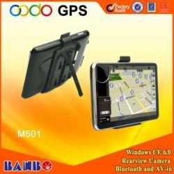EasyGo M501