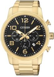 Citizen AN8052