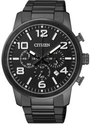 Citizen AN8055
