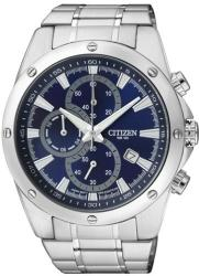 Citizen AN3530