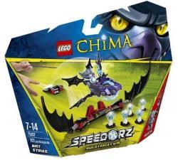 LEGO Bat Támadás 70137