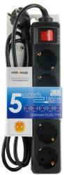 Whitenergy 5 Plug 1,8m Switch (05819-DE)