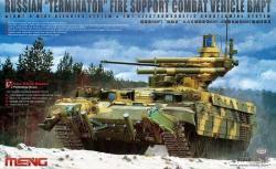Meng Model 1/35 Russian Terminator Fire Support Combat Vehivle BMPT TS-010
