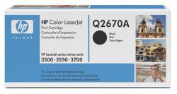 HP Q2670A