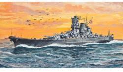 Revell Yamato 1/1200 5813