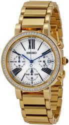 Seiko SRW014