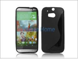 Haffner S-Line HTC One M8