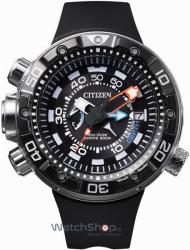 Citizen BN2024
