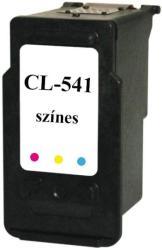 Съвместими Canon CL-541