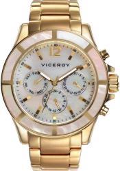 Viceroy 47688