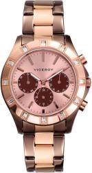 Viceroy 46832