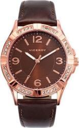 Viceroy 46870