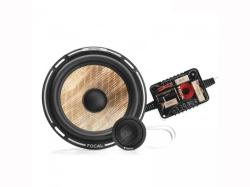 Focal PS 165 F