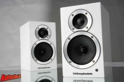 Wharfedale DS-1 2.0