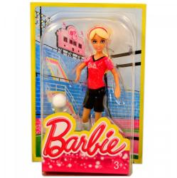 Mattel Lehetnék... - focista mini baba (BFW62/CBF86)