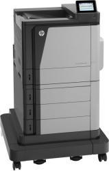 HP LaserJet Enterprise M651xh (CZ257A)